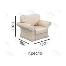 Кресло Кардинал-SV