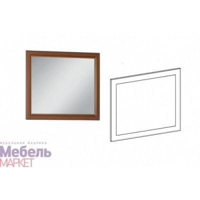 Зеркало Линда, Орех Пегасо