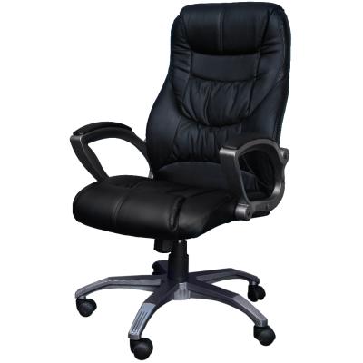 Кресло для персонала СХ049H черное