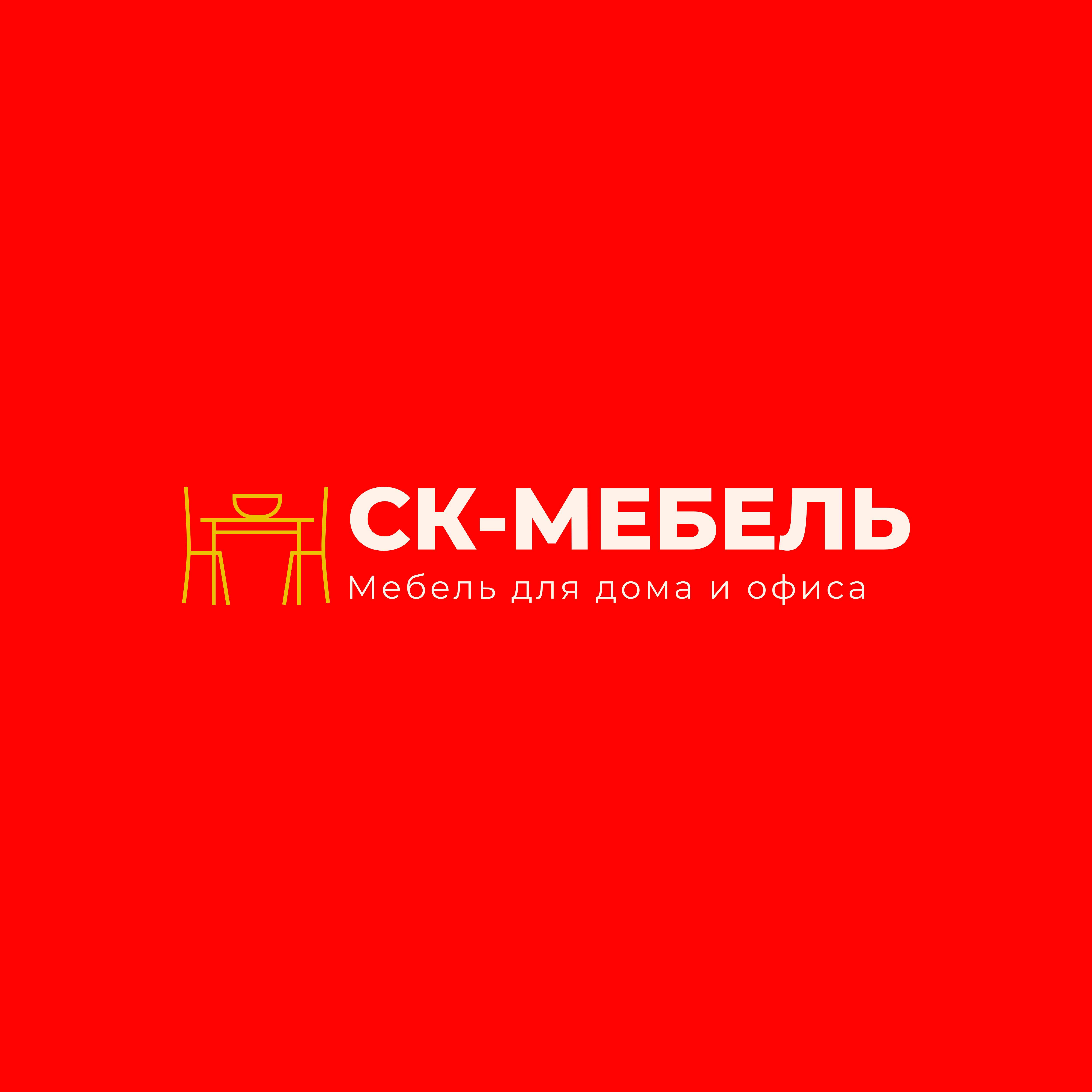 Магазин «СК-Мебель»